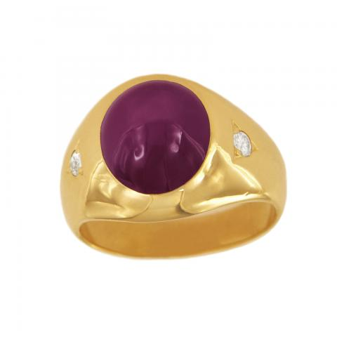 Impressive Ruby Cabochon Yellow
