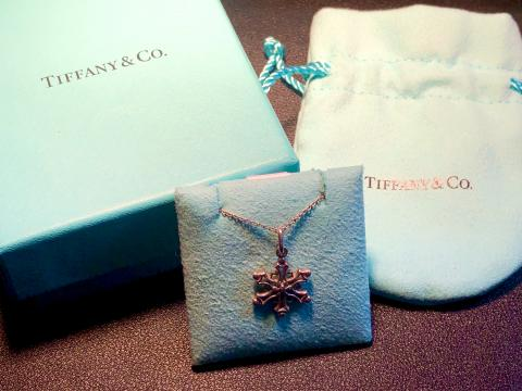 Tiffany & Co. Silver
