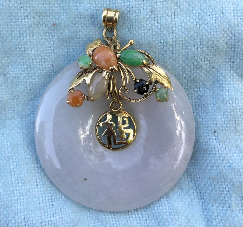 Lavender Jade Pendant with