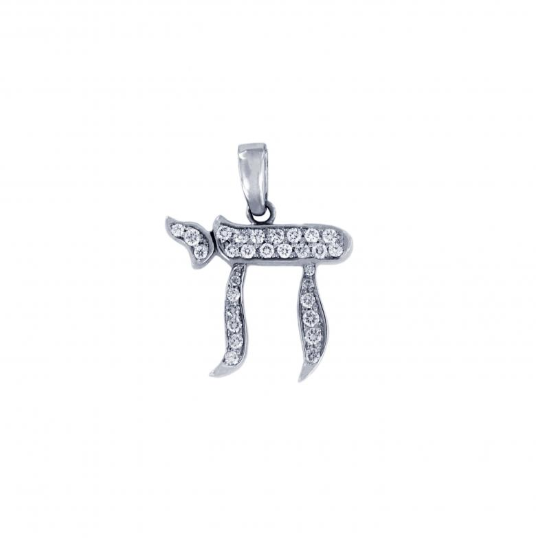 Hebrew Life Sign Charm