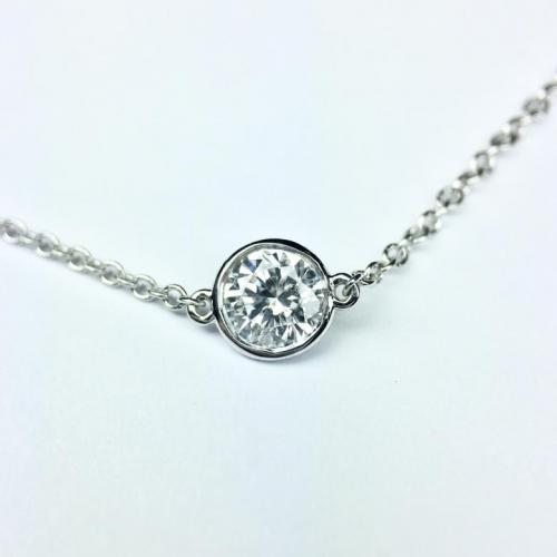 Round Diamond Pendant Necklace,